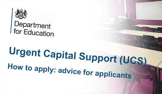 Urgent Capital Support Funding