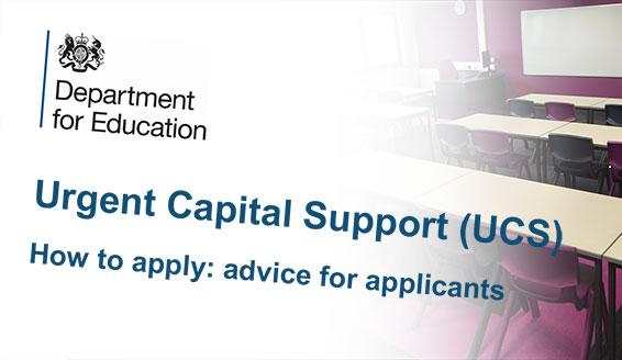Urgent Capital Support Funding